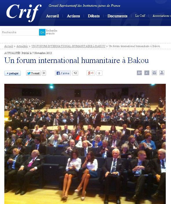 https://www.azambassade.fr/tinymce/uploaded/xeberler/2013/11_2013/2013-11-07-art-CRIF-Forum-Humanitaire-Bakou/2013-11-07-ph-art-CRIF-Forum-humanitaire-Bakou.JPG